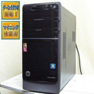 ヒューレットパッカード(HP)の《FORTNITE動作OK》GTX570搭載 ゲーミングパソコン(デスクトップ型PC)