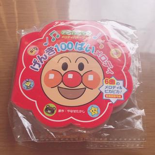 アンパンマン(アンパンマン)のアンパンマン 本 おもちゃ(知育玩具)