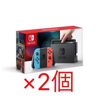 ニンテンドースイッチ(Nintendo Switch)の【2台セット】【新品未開封】ニンテンドースイッチ ネオンレッド・ブルー(家庭用ゲーム本体)