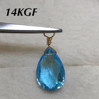 天然石 ブルートパーズ 14KGF チャーム トップ(チャーム)