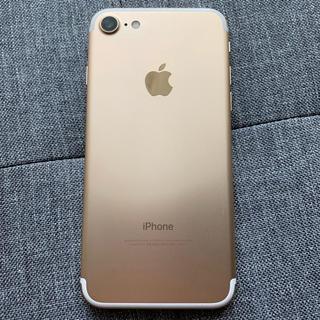 アイフォーン(iPhone)のiPhone7本体  128GB  ゴールド(スマートフォン本体)