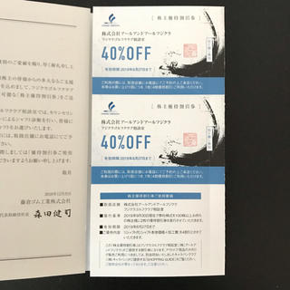 フジクラ(Fujikura)のフジクラゴルフクラブ相談室  40%OFFチケット(ゴルフ)