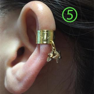 ⭕️ イヤーカフ ゴールド ⑤ ⭕️ 片耳1個(イヤーカフ)