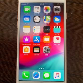 アイフォーン(iPhone)の「5618」iPhone8 64(スマートフォン本体)
