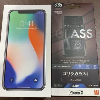 アイフォーン(iPhone)のドコモ アイフォンX シルバー(スマートフォン本体)