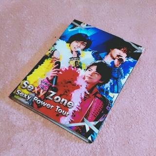 Sexy Zone - Sexy Zone Sexy Power Tour 初回盤 DVD