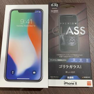 アイフォーン(iPhone)のアイフォンX 64gb シルバー ドコモ(スマートフォン本体)