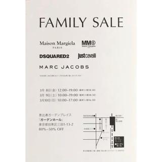 マルタンマルジェラ(Maison Martin Margiela)のマルジェラ ファミリーセール招待状(ショッピング)