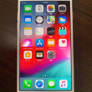 アイフォーン(iPhone)の「4834」iPhone8 64(スマートフォン本体)