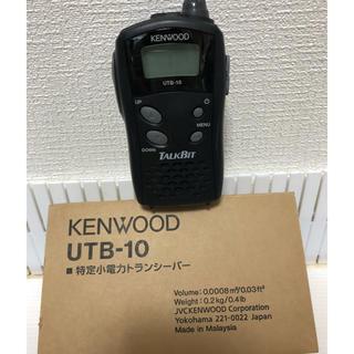 KENWOOD トランシーバー インカム(アマチュア無線)