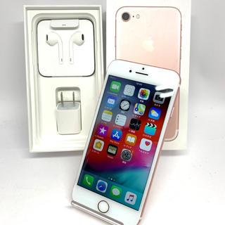 アイフォーン(iPhone)の【バッテリー100%】Apple iPhone7 32GB ローズゴールド(スマートフォン本体)
