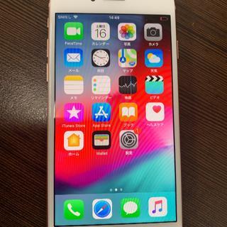アイフォーン(iPhone)の「1635」iPhone8 64(スマートフォン本体)