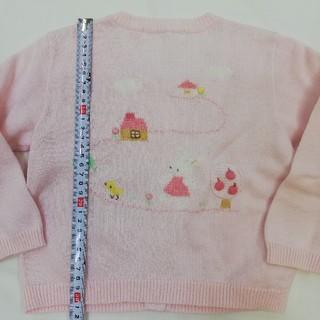 ファミリア(familiar)の美品 ファミリア カーディガン 80 シャツ セーター(カーディガン/ボレロ)