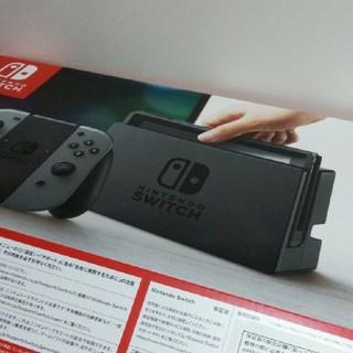 ニンテンドースイッチ(Nintendo Switch)のニンテンドースイッチ 本体 ブラック(家庭用ゲーム本体)