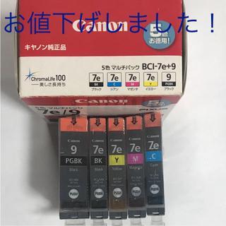 キヤノン(Canon)のCanon キャノン 純正インク 未使用(PC周辺機器)
