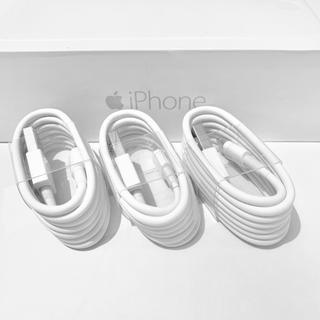 アイフォーン(iPhone)のiphone ケーブル 充電 ライト二ングケーブル(スマートフォン本体)