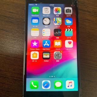 アイフォーン(iPhone)の【5540】iPhone8 64(スマートフォン本体)