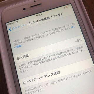 アイフォーン(iPhone)のiPhone6 16GB docomo シルバー(スマートフォン本体)