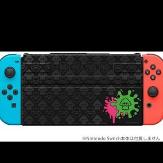Nintendo Switch - 新品 スイッチカバー スプラトゥーン2柄 フロントカバーコレクション