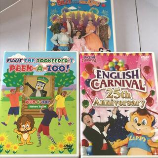 ディズニー(Disney)のイングリッシュカーニバル ZIPPY ズィッピー 3枚セット② DWE(知育玩具)