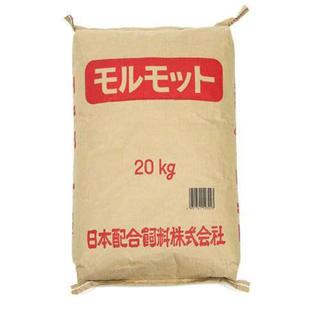 モルモット エサ 20kg(小動物)