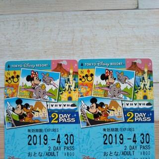 ディズニー(Disney)のディズニーリゾートライン 未使用大人2枚(鉄道乗車券)