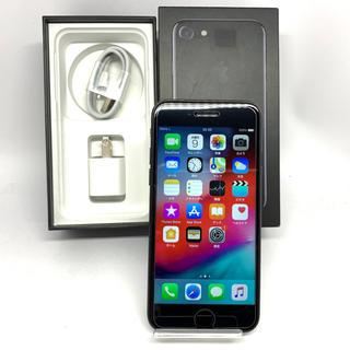 アイフォーン(iPhone)の【バッテリー100%】docomo iPhone7 256GB(スマートフォン本体)
