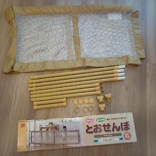 日本育児 とおせんぼ XLサイズ 190~270cm(ベビーフェンス/ゲート)