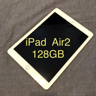 Apple - iPad Air2 128GB