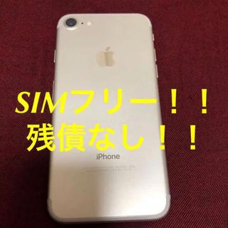 アイフォーン(iPhone)のiPhone7  simフリー 週末価格(スマートフォン本体)