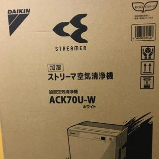 ダイキン(DAIKIN)の【新品・未開封】ダイキン工業 加湿空気清浄機 ACK70U-W(空気清浄器)