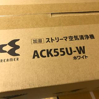 ダイキン(DAIKIN)の【新品・未開封】ダイキン 加湿空気清浄機 ACK55U-W(空気清浄器)