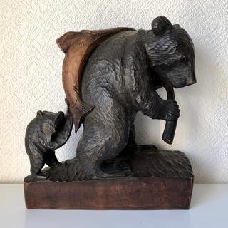 木彫りの熊 鮭背負い 親子