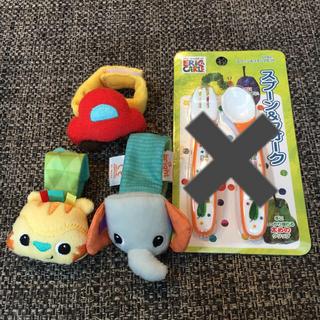 ミキハウス(mikihouse)のはらぺこあおむしスプーン、フォークセット・おもちゃ・お風呂洗い用タオル(スプーン/フォーク)