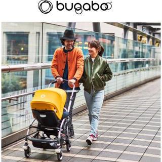 Stokke - Bugaboo bugaboobeeバガブー ベビーカー バギー バガブービー