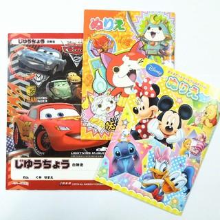ディズニー(Disney)のぬりえ ・ 自由帳 セット(キャラクターグッズ)