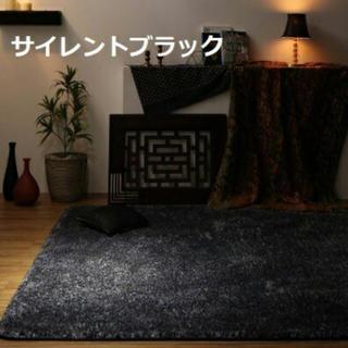 シャギーラグ マット ブラック マイクロファイバーカーペットじゅうたん絨毯 (ラグ)