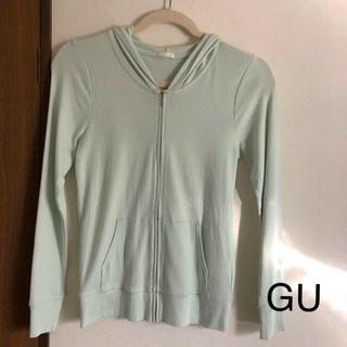 ジーユー(GU)のグリーン薄手パーカー(パーカー)