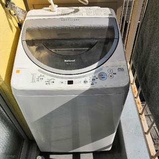 パナソニック(Panasonic)のNational 全自動洗濯乾燥機乾燥容量 NA-F50XD2(洗濯機)