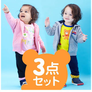 ミキハウス(mikihouse)のミキハウス ホットビスケッツ2018ハッピーパック3点セット ミキハウス福袋(Tシャツ/カットソー)