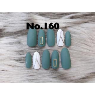 ネイルチップ  No.160