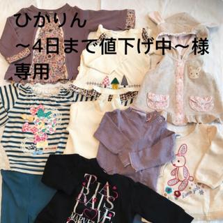 キッズ 80 まとめ売り(その他)