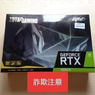 エイスース(ASUS)のZOTAC GAMING GeForce(PCパーツ)
