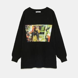 """ザラ(ZARA)のZARA【NEW】""""E.T""""セーター(ニット/セーター)"""