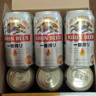 キリン - キリンビール 一番搾り 350ml×9本