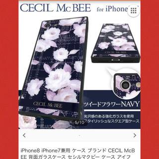 セシルマクビー(CECIL McBEE)のiPhone8(iPhoneケース)