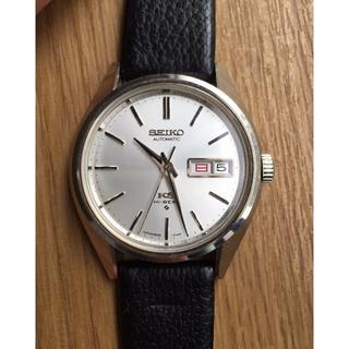 セイコー(SEIKO)のキングセイコー KS HI-BEAT (腕時計(アナログ))