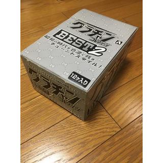 AOSHIMA - 未開封 グラチャンコレクション ベスト2