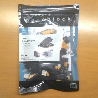 ナノブロック グランドピアノ(積み木/ブロック)