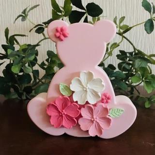 アロマストーン 花くま桜いっぱい(アロマ/キャンドル)
